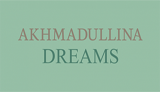 AKHMADULLINA DREAMS в Петербурге